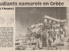 grece-1990-1991